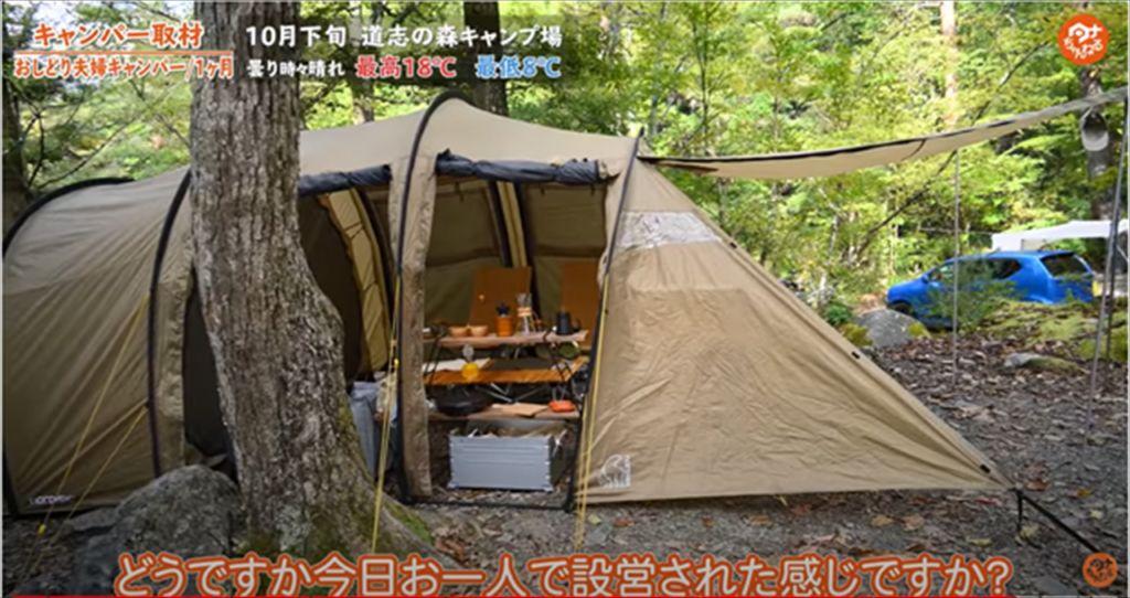 カラフル テント 夫婦キャンパー