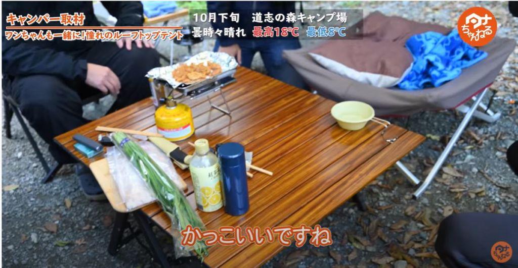 テーブル:【オガワ】 折りたたみ式 3ハイ&ロー テーブル