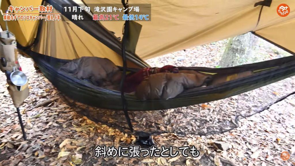 タープ:【DDハンモック】DDタープ3×3