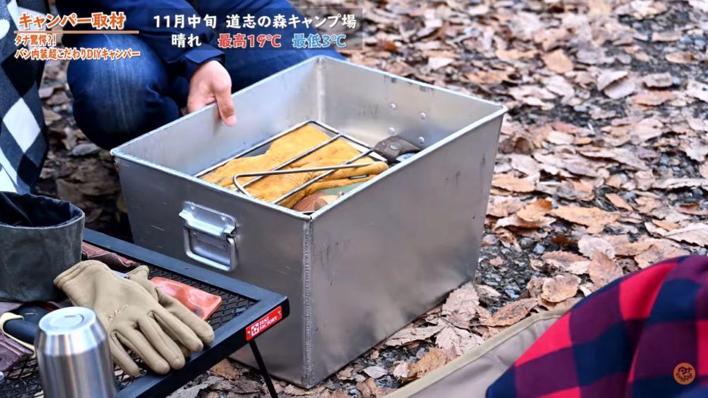 キャンプ道具の選び方