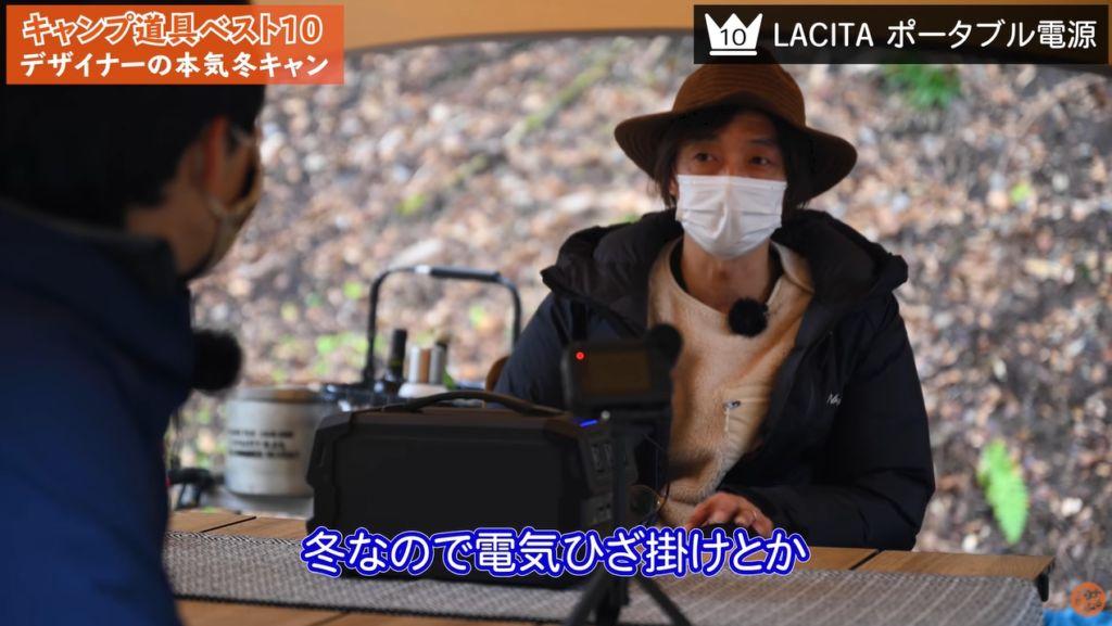 第10位 ポータブル電源:【LACITA】エナーボックス