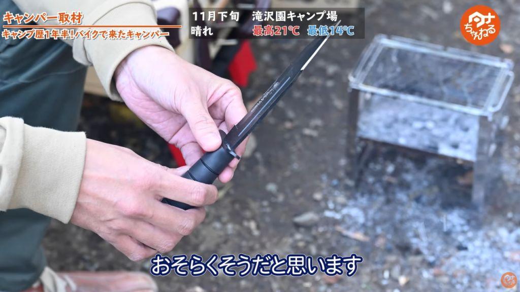 ナイフ:【スミス&ウェッソン】ナイフ