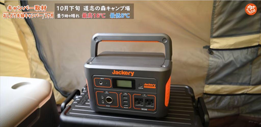 ポータブル電源:【Jackery】 電源 700 大容量192000mAh/700Wh