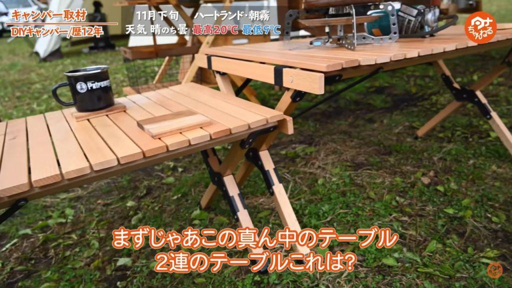 新ブランド【AND・DECO】2連テーブル