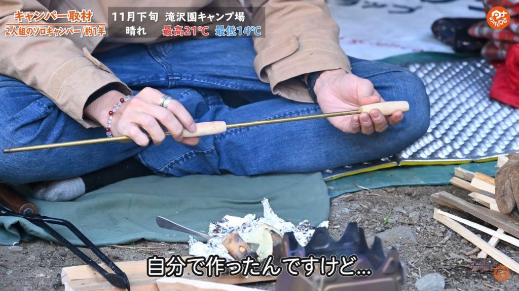焚き火台 : 【Yaei Workers】薪ストーブ
