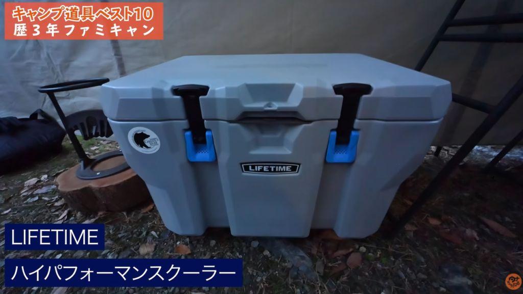第2位 クーラーボックス:【LIFETIME】ハイパフォーマンスクーラー