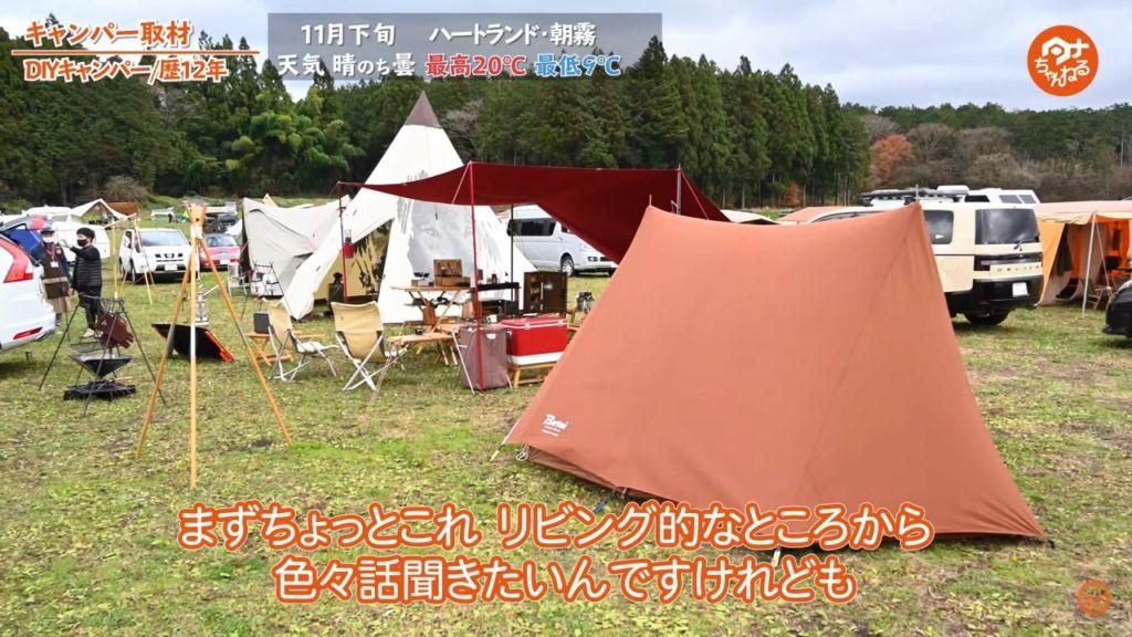 びあ・ぷりーずさんの本日のキャンプサイトを拝見!