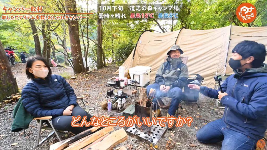 道志の森キャンプ場 お気に入り