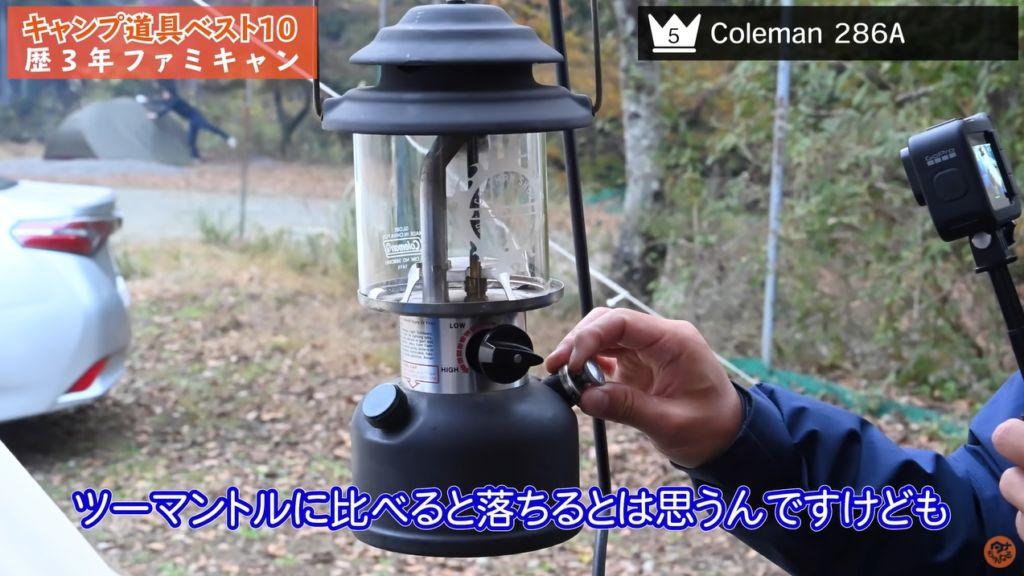 第5位 ランタン:【Coleman】286A