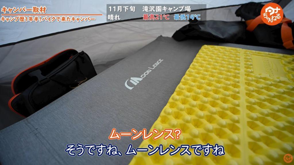 コット:【ムーンレンス】アウトドアベッドキャンプコット