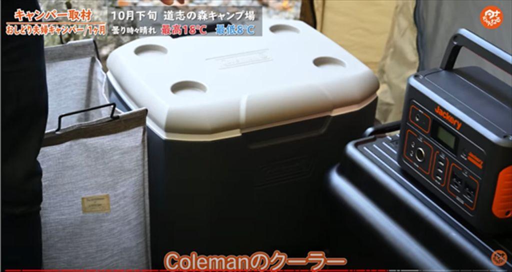 クーラーボックス:【Coleman(コールマン)】クーラーボックス54QTスチールベルトクーラー