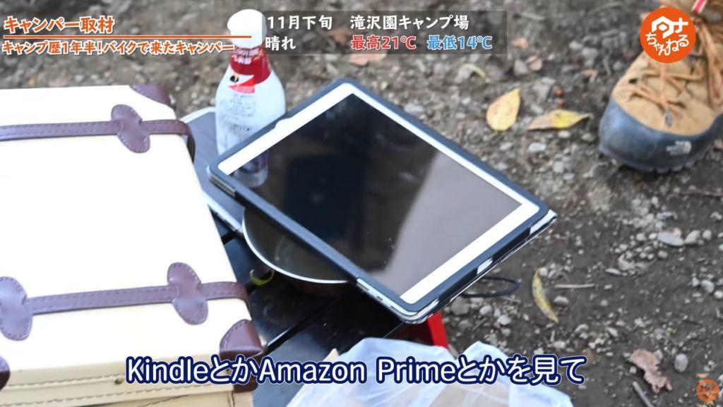 iPad:【Apple】