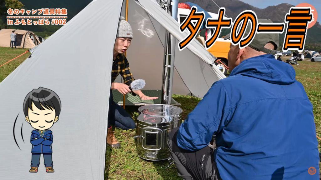 おすすめテント8:【Arixci】ワンポールテント