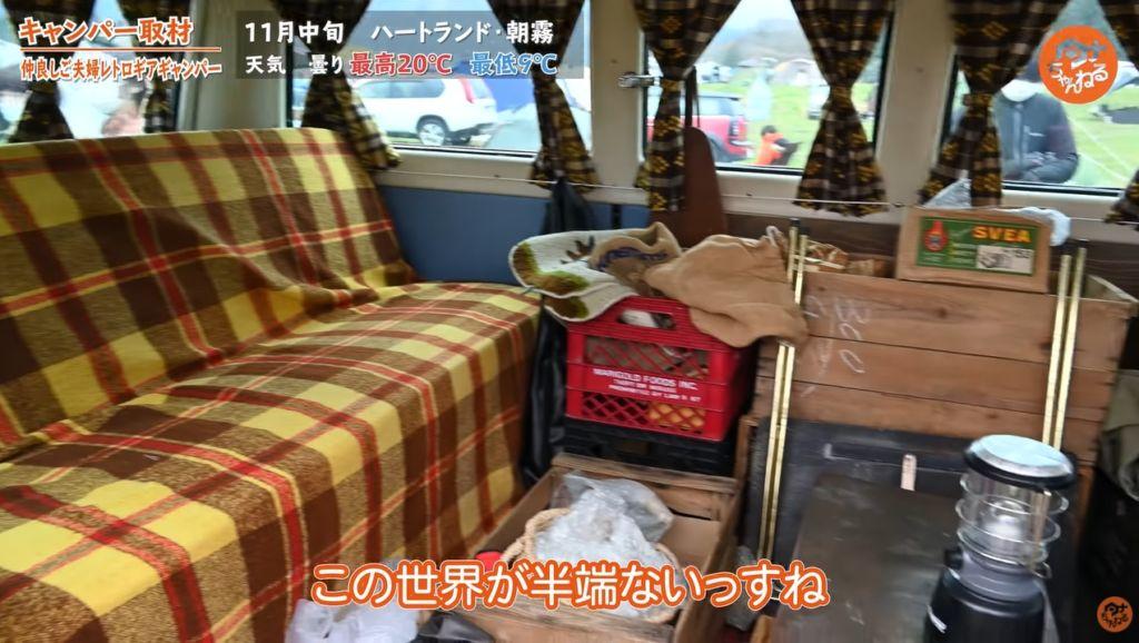 愛車紹介:【フォード】ファルコンクラブワゴン