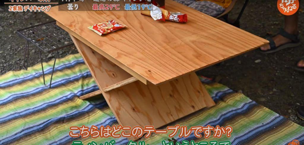 ティンバークルー テーブル
