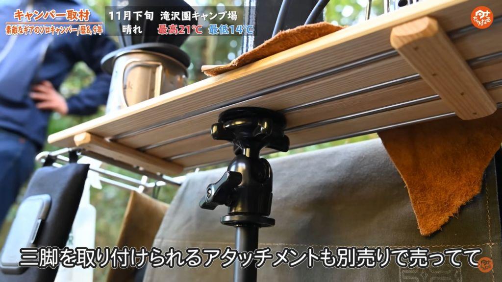 テーブル:【asimocrafts × 38explore】多機能テーブル