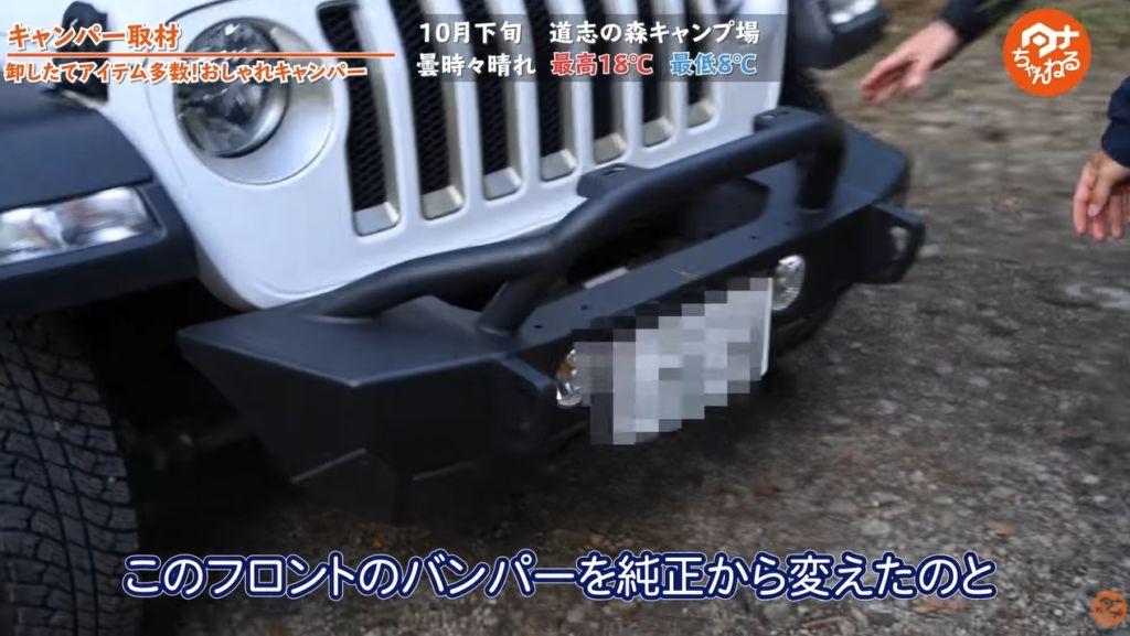 Jeep ラングラー バンパー