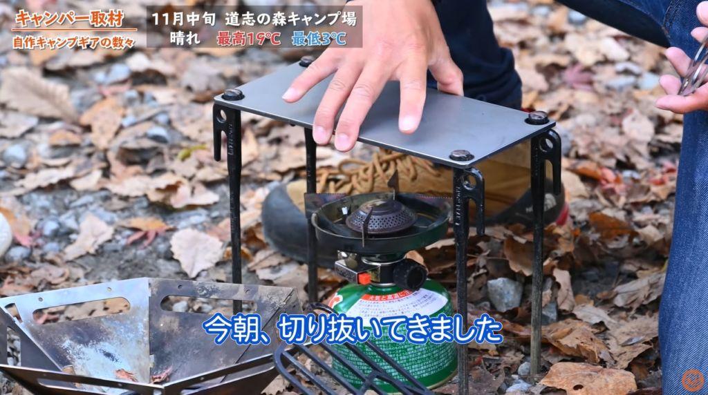 アイデア溢れるキャンプ道具を自作するキャンパー「CMC.090」さんにインタビューするタナ