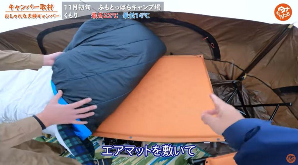 コット:【オガワ】GIベット