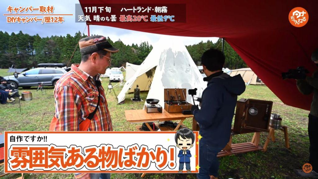自作と思えぬクオリティ!びあ・ぷりーずさんのDIYキャンプ道具