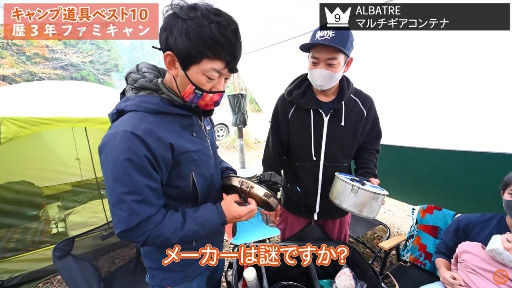 第9位 コンテナ:【ALBATRE】マルチギアコンテナ
