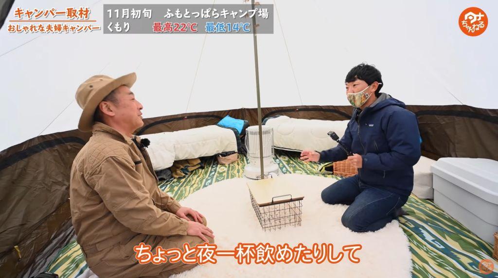 テント:【オガワ】モノポール型グロッケ