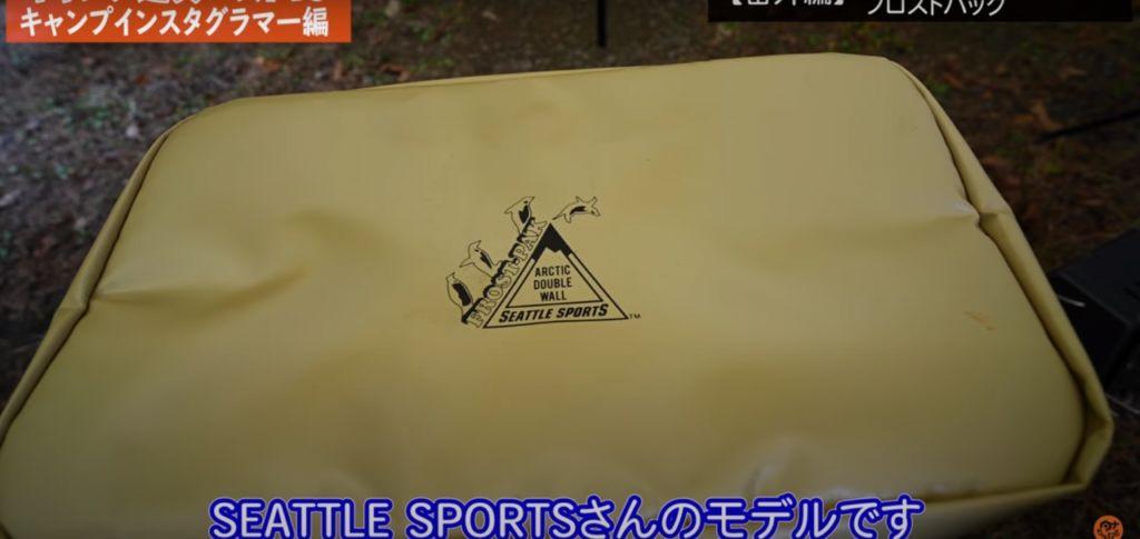 クーラーボックス:【SEATTLE SPORTS】ソフトクーラー