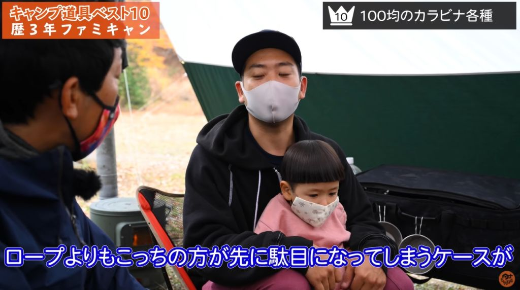 第10位 カラビナ:【100円ショップ】