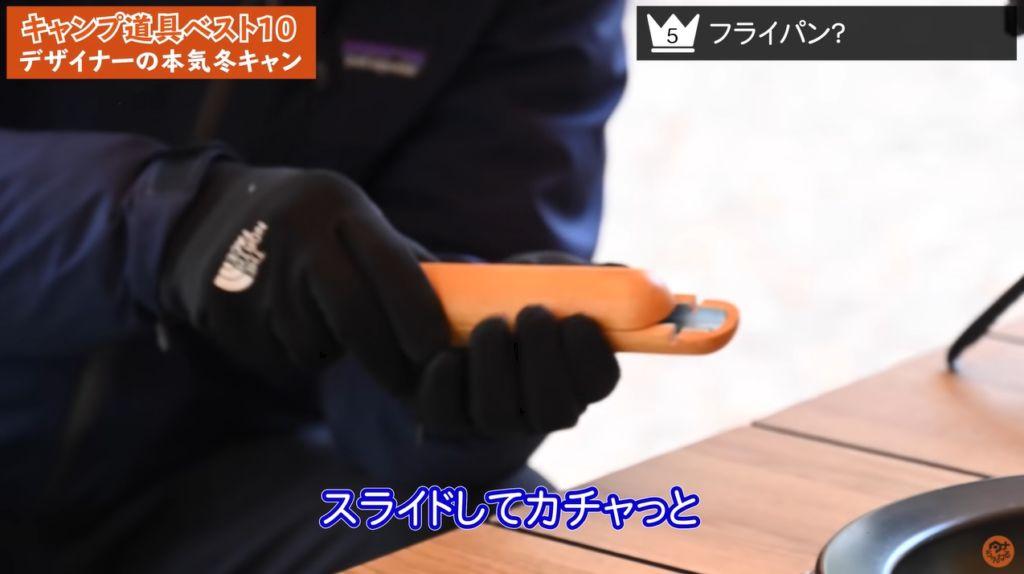第5位 フライパン:【TENT×藤田金属】FRYING PAN JIU