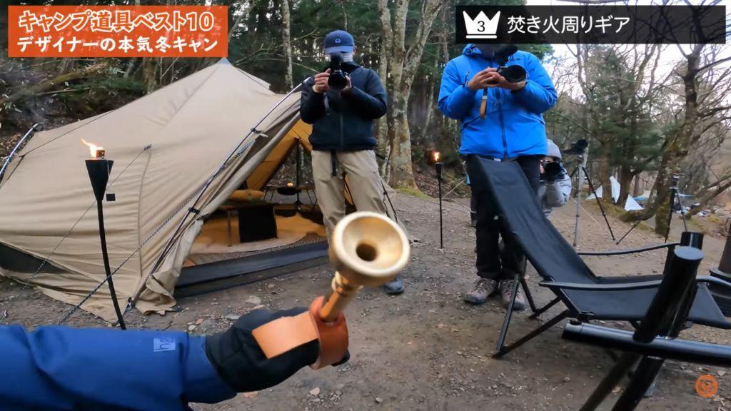 火吹き棒:【monarch works】HIFUKI