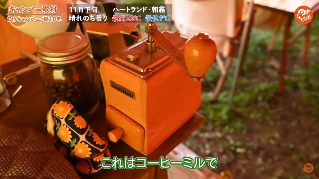 コーヒーミル :【ザッセンハウス】