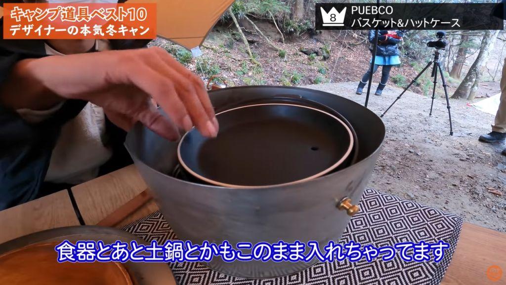 第8位 バスケット&ハットケース【PUEBCO】