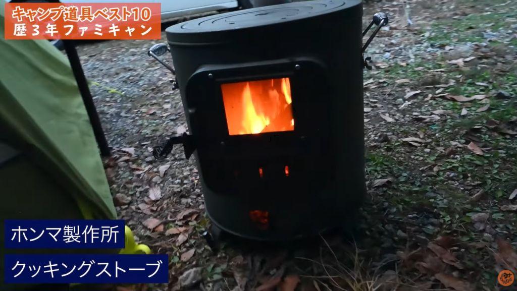 薪ストーブ:【ホンマ製作所】クッキングストーブ