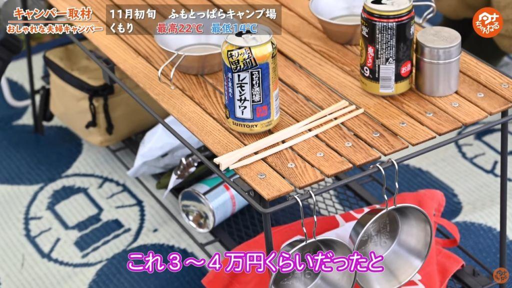 テーブル:【ネイチャートーンズ】The folding cafe table