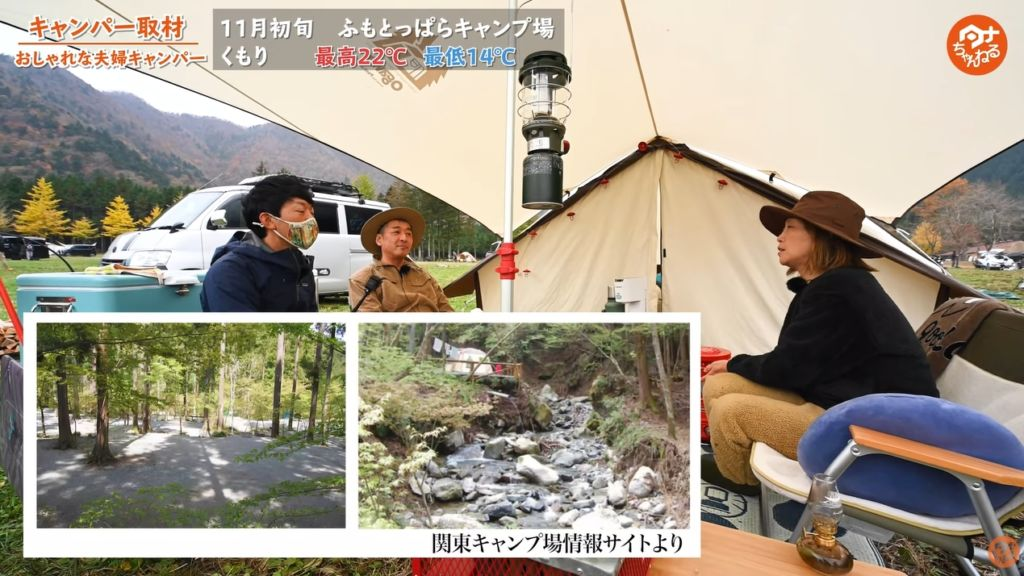 快適に冬キャンプを楽しむご夫婦キャンパーさんご紹介