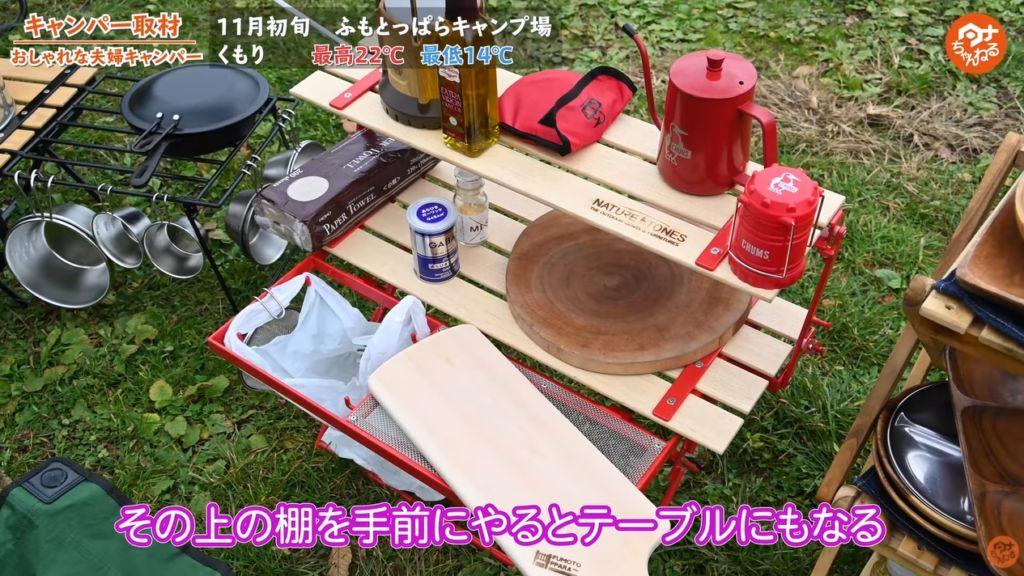 棚:【ネイチャートーンズ】2WAY キッチンラック&テーブル ロースタイル