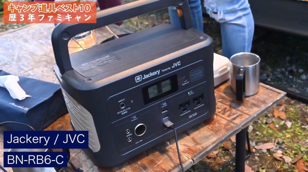 第8位 バッテリー:【Jackery】BN-RB6-C