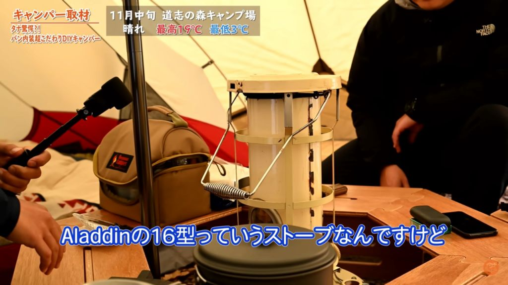 ストーブ :【アラジン】16型