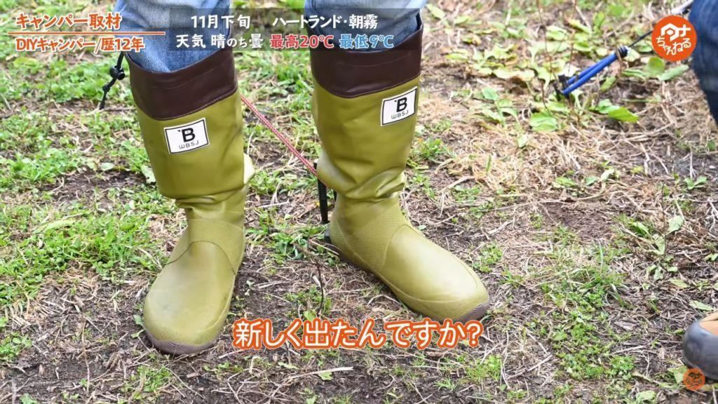 びあ・ぷりーずさんのファッションチェック!