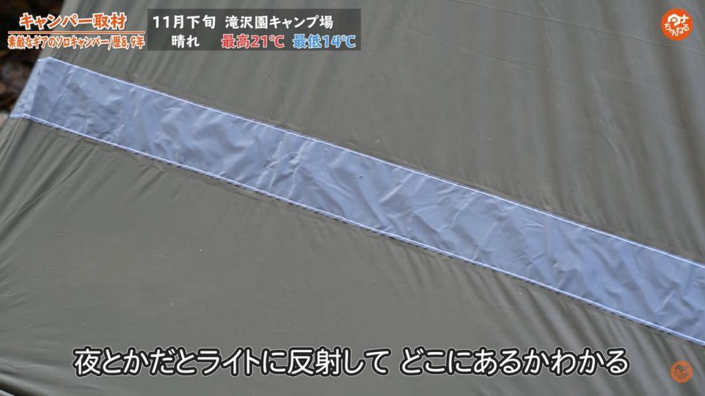 テント:【YOKA TIPI】ワンポールテント