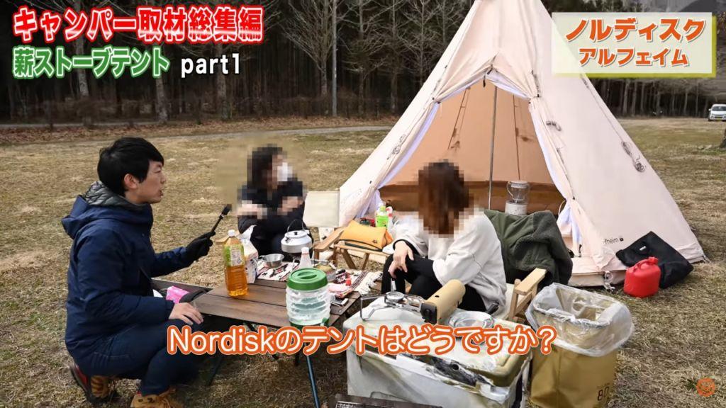 おすすめテント4:【ノルディスク】アルフェイム