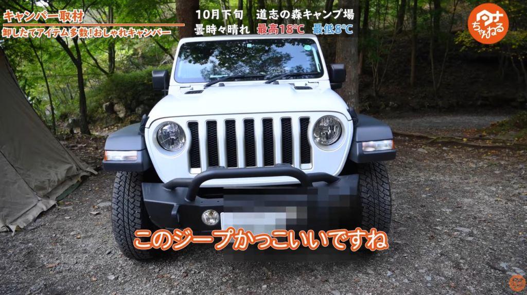 Jeep ラングラー