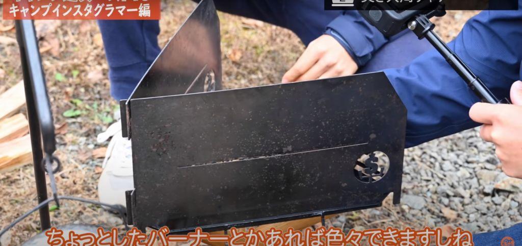 サイドテーブル:【Somabito】焚火サイドテーブル