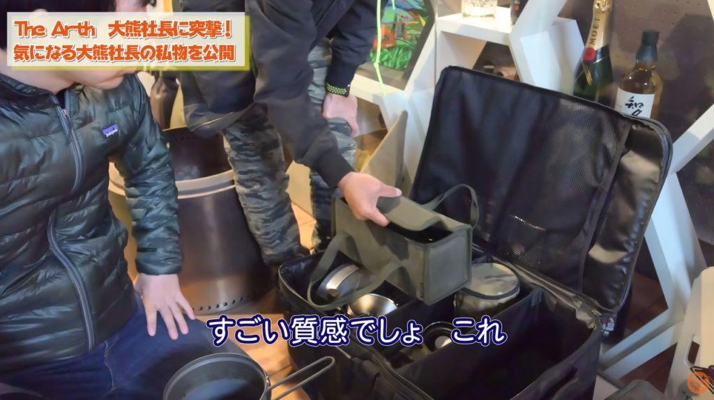 カレー皿:ギアボックス:【asobito】