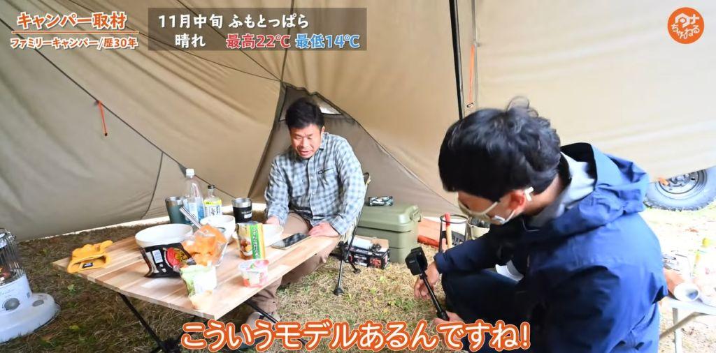テーブル:【Helinox】タクティカルテーブルL