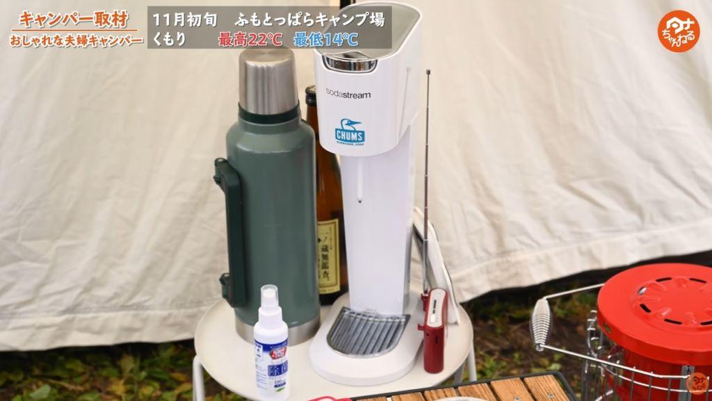 炭酸水製造機:【ソーダストリーム】