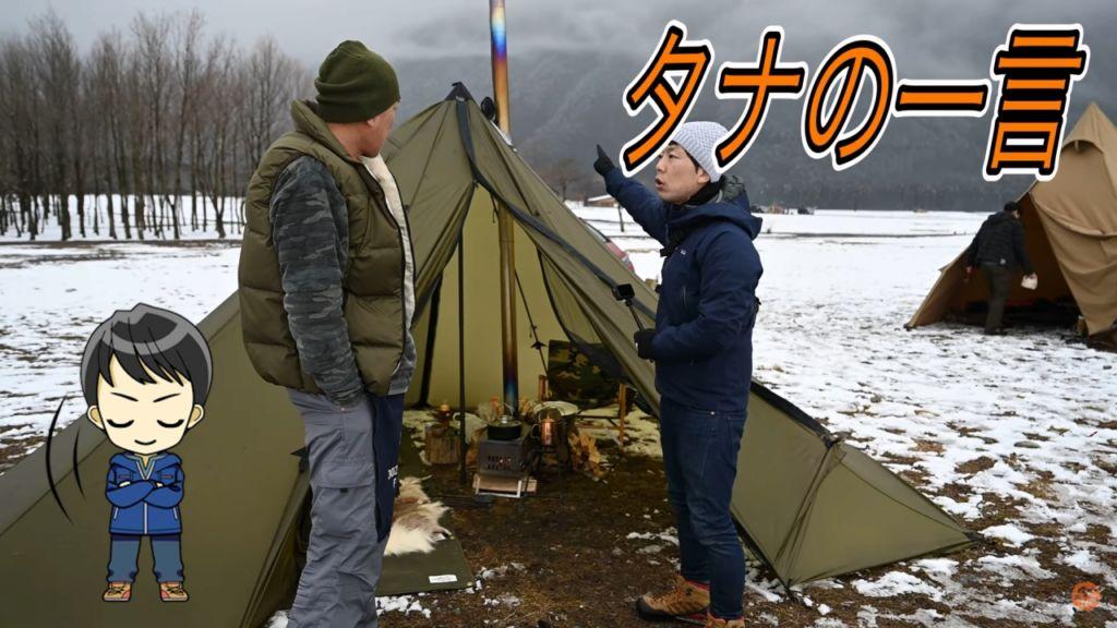 おすすめテント9:【シークアウトサイド】レッドクリフ