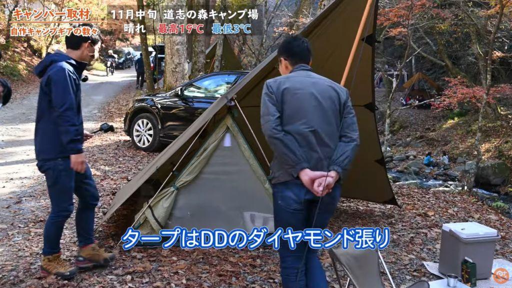 タープ:【DDタープ】