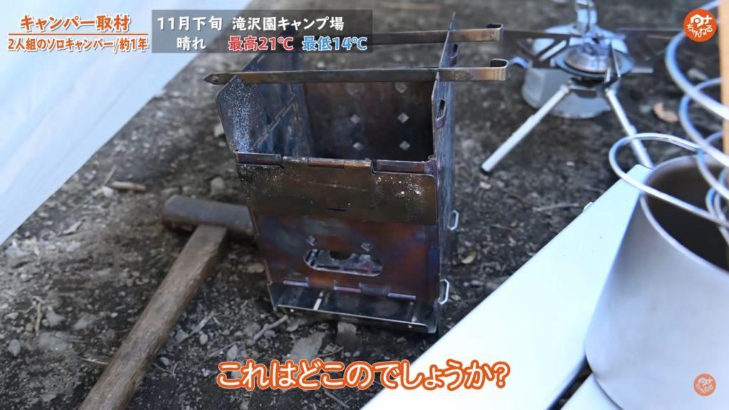 焚き火台 :【ファイヤーボックス】G2