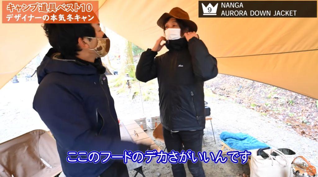 第9位 ジャケット:【NANGA】AURORA DOWN JACKET